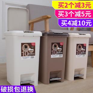 大号垃圾桶家用客厅卧室卫生间有盖创意脚踏式厕所厨房带盖纸篓踩
