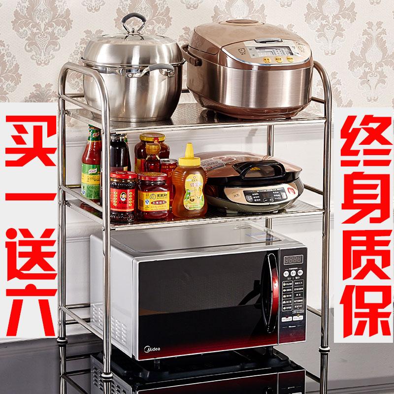 厨房微波炉置物架2层收纳架厨房用品台面不锈钢架子落地烤箱调料