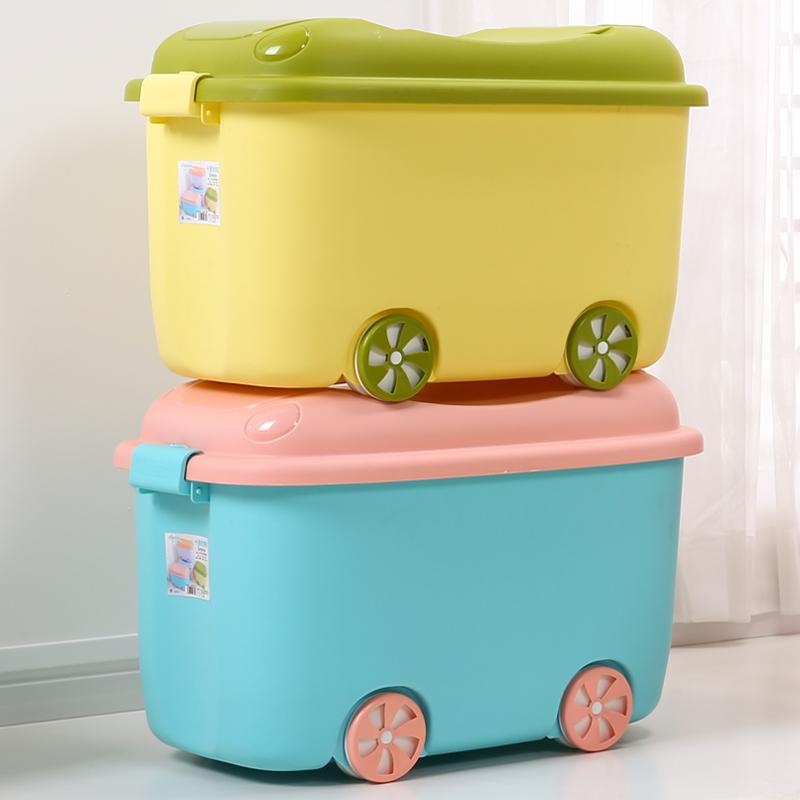 2个装特大号收纳箱儿童玩具衣服塑料整理箱衣柜收纳储物箱收纳盒