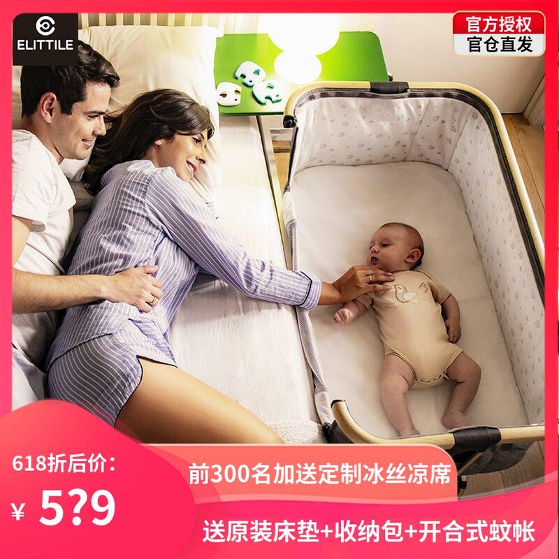 elittile婴儿床便携式可折叠宝宝bb床摇篮床多功能新生儿拼接大床