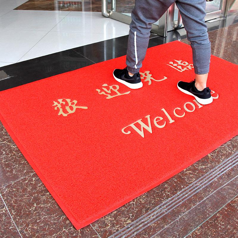 大门口进门地垫出入平安丝圈垫子定制地毯pvc防滑垫欢迎光临门垫图片