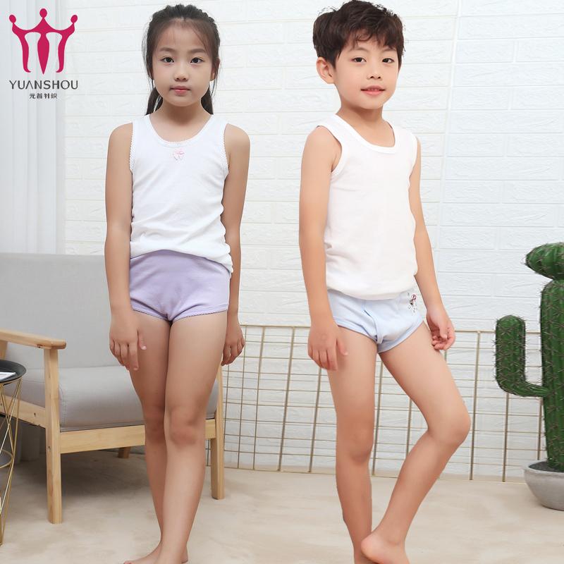 元首 男童内裤中大小童纯棉高腰内裤女童三角裤短裤薄款内裤