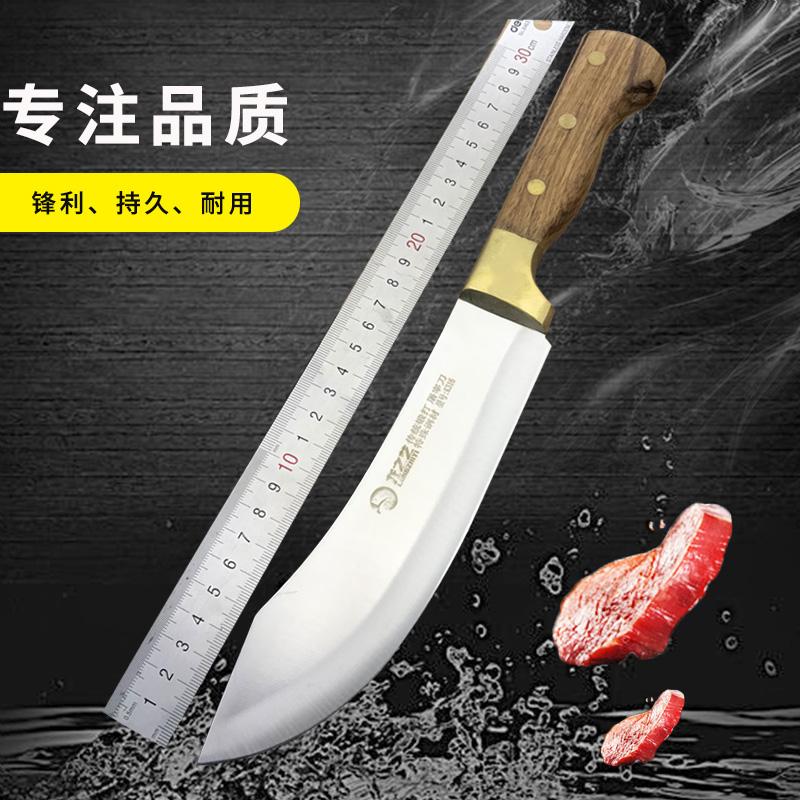 剔骨刀手工锻打德国进口割肉刀专用屠夫杀猪卖肉特快刀切牛肉刀