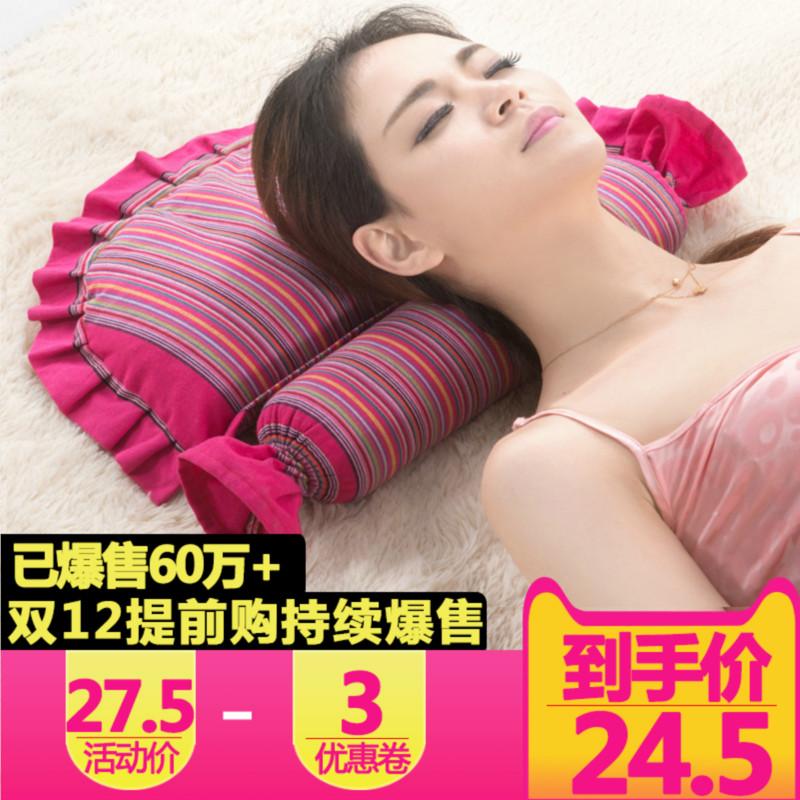 颈椎 枕头 专用 成人 修复 脊椎 单人 荞麦皮 保健 枕芯