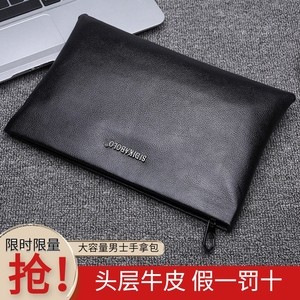 [First layer of leather] Soft leather men's handbags large capacity leather clutch men's bags business casual wallet men