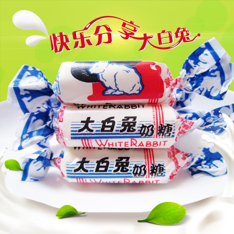 冠生园 大白兔 奶糖 牛奶糖 结婚 糖果 散装 软糖 零食 批发