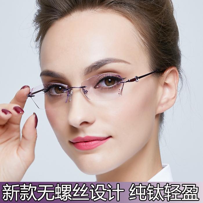 可配近视眼镜框无框镶钻石切边时尚镜架成品无框女纯钛超轻丹阳