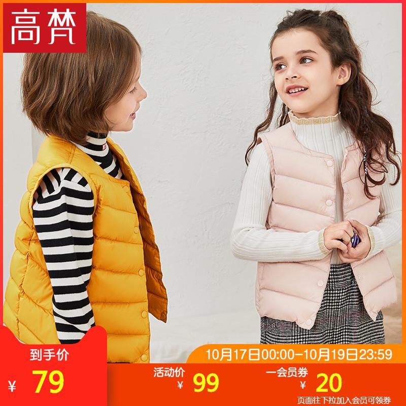 高梵童装宝宝儿童羽绒马甲外穿轻薄马甲COS小哪吒类似款洋气冬装优惠券