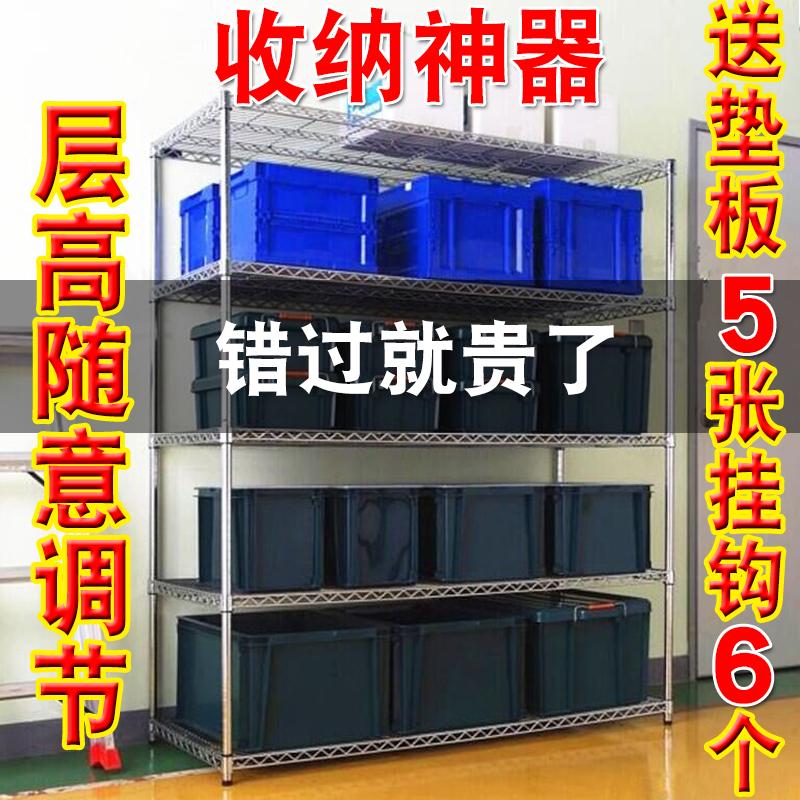 不锈钢色置物架收纳架五层厨房5层架落地架储物架家用整理架包邮