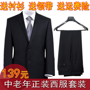 Business men's business suit formal suit suit men's three-piece black slim wedding dress suit jacket