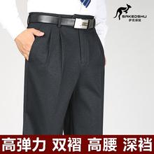 秋冬厚式ge1弹力双褶de中老年高腰宽松深裆直筒休闲男裤免烫