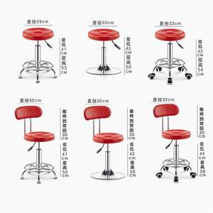 Cafe chair mobile phone shop stool fashion creative free shipping computer residential furniture lifting small round barber shop