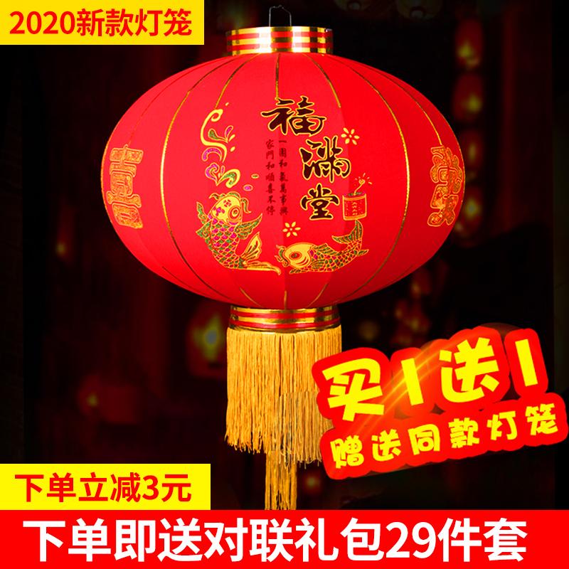 春节大红灯笼挂饰新年装饰家用品阳台植绒过年户外大门口灯笼批�l