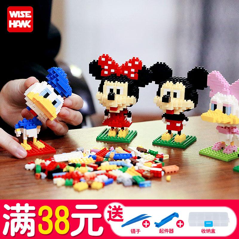 兼容legao微型小颗粒积木米奇马里奥益智钻石拼装成人女孩玩具