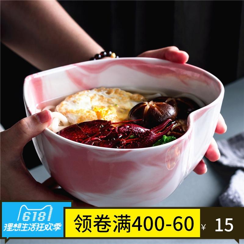 北欧水果沙拉碗汤碗大碗陶瓷商用面条拉面泡面碗家用大号创意个性