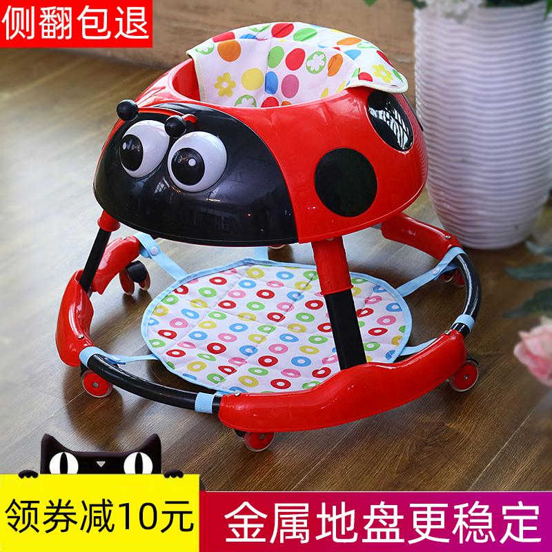 lecool婴儿学步车女孩男宝宝防o型腿侧翻幼童多功能行走路起步车
