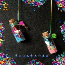 创意挂饰夜光cu3运星水晶an塞漂流瓶星空玻璃瓶礼品礼物包邮