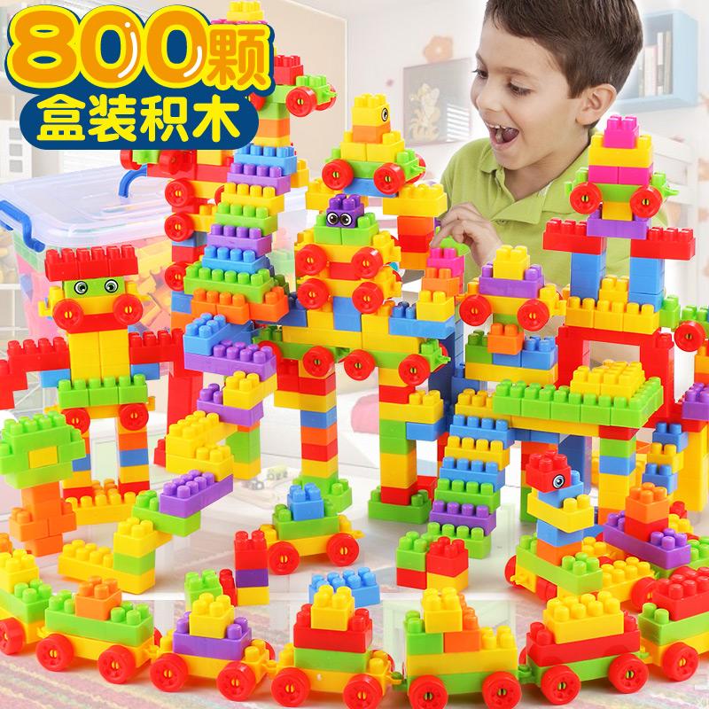 儿童 积木 拼装 益智 玩具 塑料 周岁 女孩 小孩 男孩子
