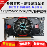 Game graphics desktop independent graphics card / 1G / 2G 512M / 256M128M / GTS 250 450 9800GT
