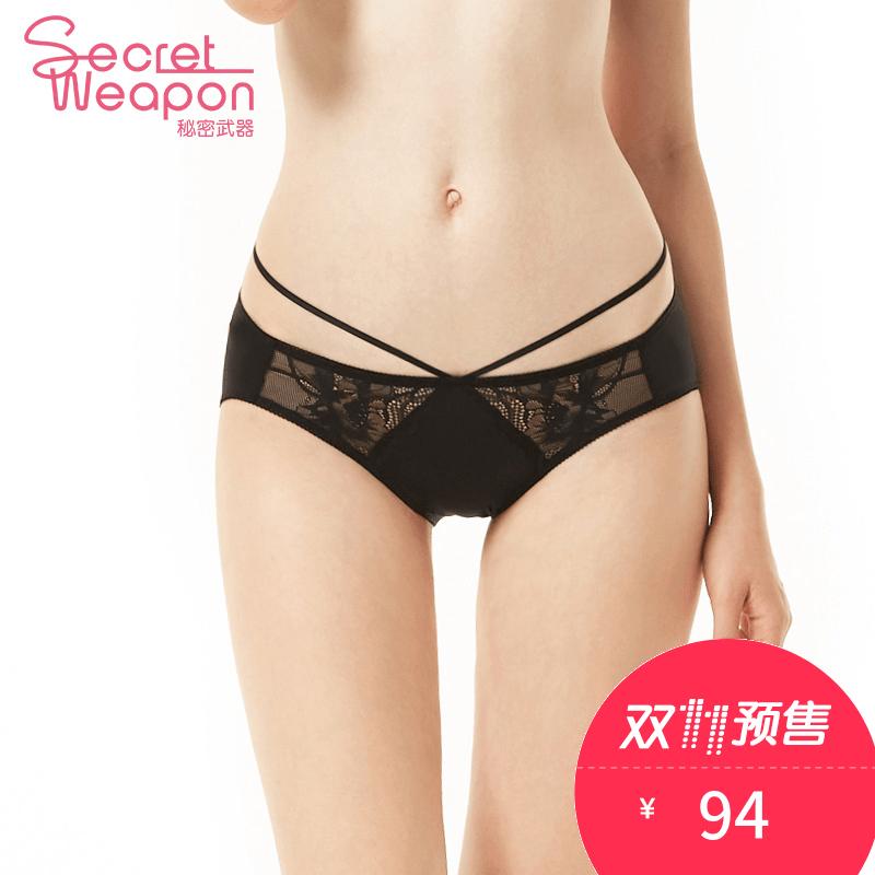 【双11预售】秘密武器17新品性感低腰女士内裤 火辣无痕薄三角裤