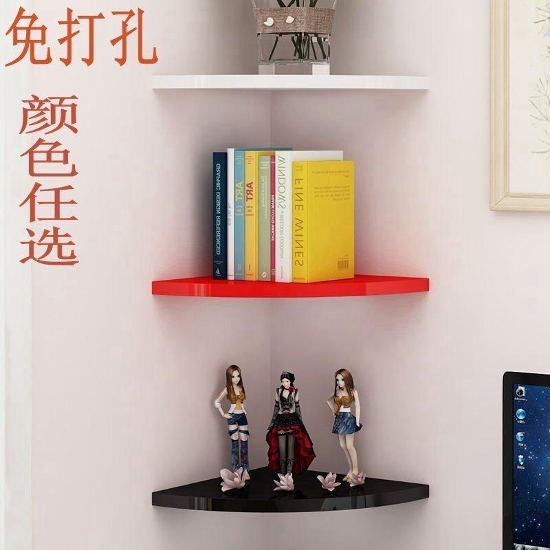 包邮墙上置物架书架壁挂客厅免打孔墙角转角拐角三角扇形装饰隔板