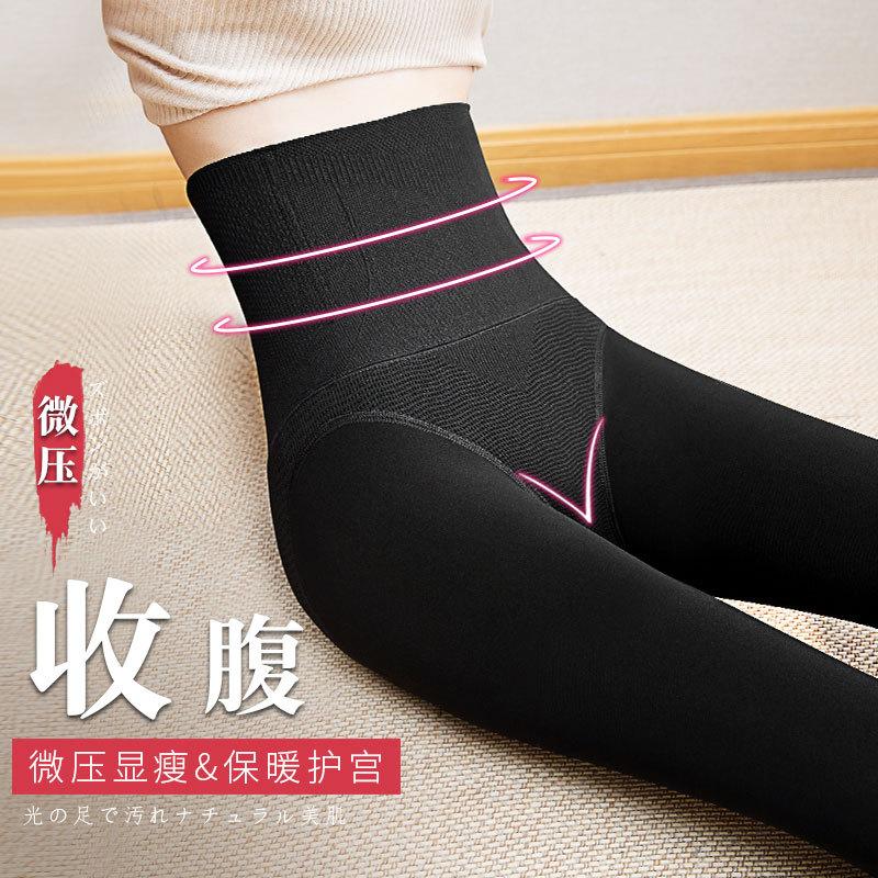 高腰收腹打底裤女秋冬季加绒加厚显瘦压力裤子产后塑身保暖一体裤