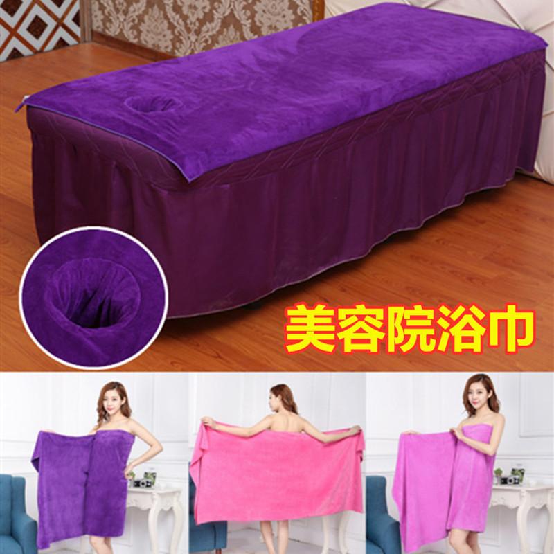 美容院床单用品按摩理疗足疗店推拿美容床床单带洞铺床专用大毛巾