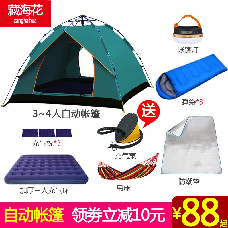 帐篷户外3-4人全自动防雨加厚2单人双人沙滩野营露营室内帐篷套餐