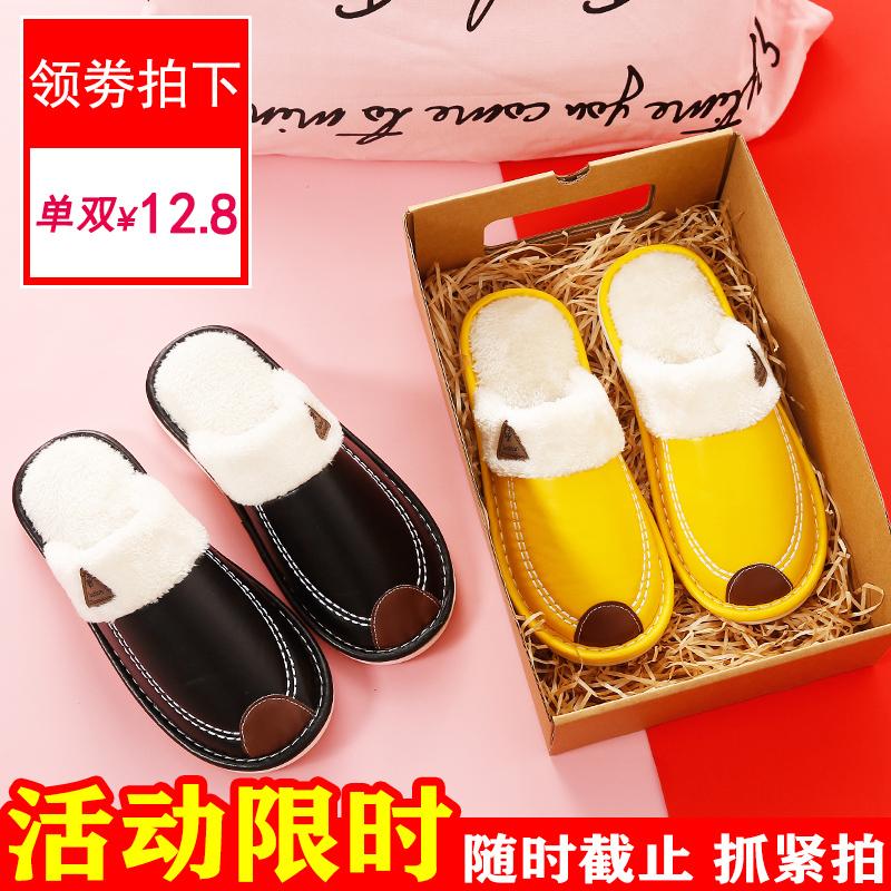 买一送一情侣棉拖鞋女防滑防水室内月子鞋厚底pu皮拖鞋居家用男冬