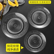 玻璃水果盘圆形(小)吃盘茶点盘糕点ai12子 创15心碟酒吧KTV