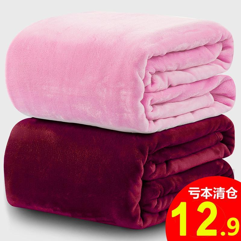毛毯被子单人毛毯加厚珊瑚绒毯子单件法兰绒毯子双人毛巾被空调毯