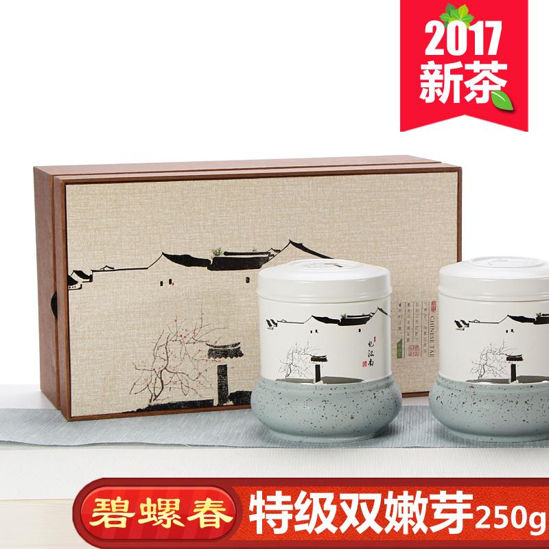 永加禾 碧螺春礼盒装 2017新茶明前头采春茶 碧螺春茶叶送礼 250g