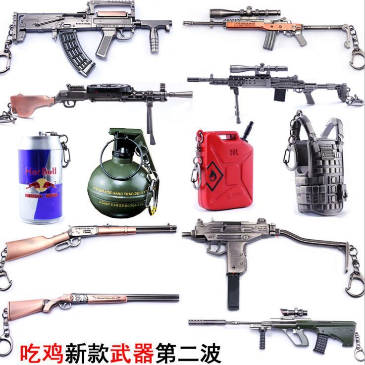 绝地求生大逃杀steam游戏周边吃鸡兵器武器步枪模型道具拼装玩具
