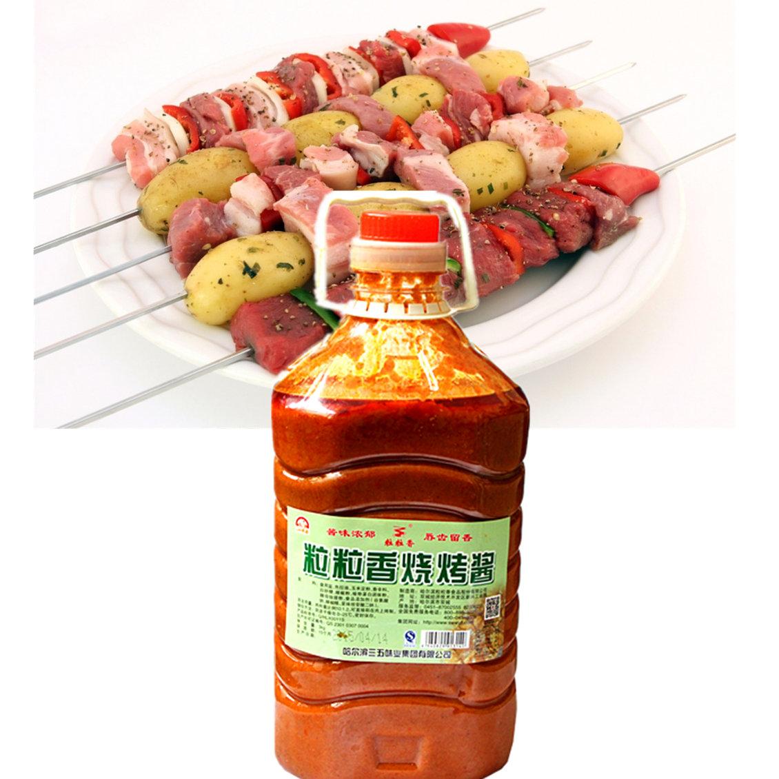 正品粒粒香烧烤酱烧烤料蒜蓉味调味料蔬菜涮酱 烤面筋酱3公斤包邮