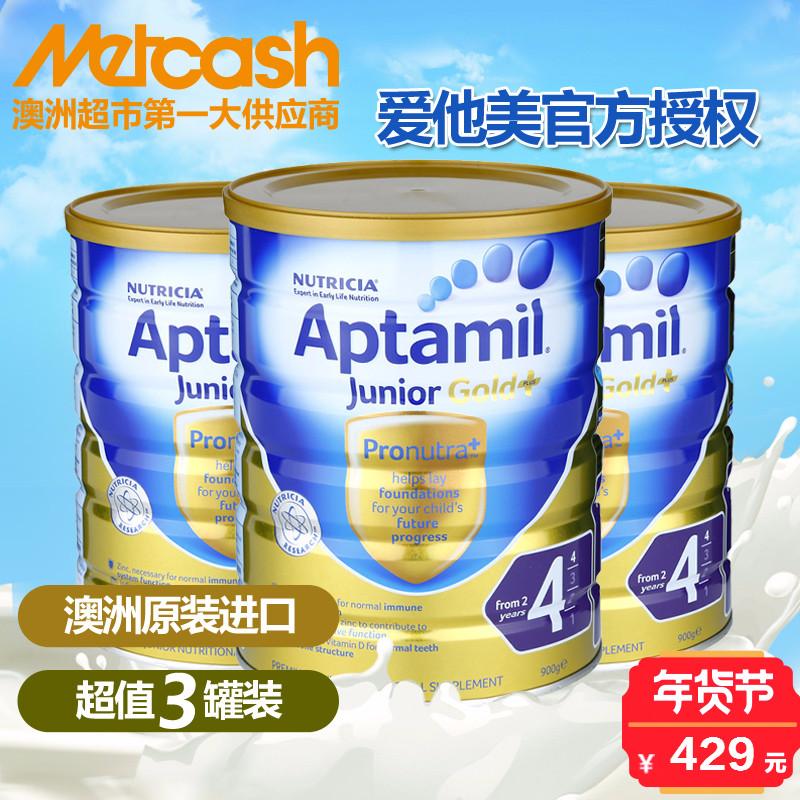 澳洲进口婴儿奶粉四段新西兰Aptamil爱他美4段原装奶粉900g*3罐装