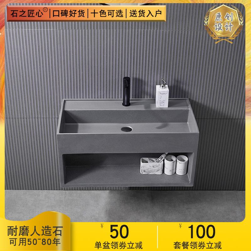 人造石浴室柜组合一体面盆洗手盆柜挂墙式卫生间洗漱台盆柜水泥灰