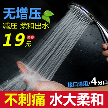 不增压喷头粗孔大出水淋浴lq9洗澡燃气xc压无压套装