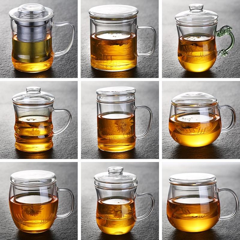 办公耐热玻璃杯花茶杯泡茶杯咖啡杯一个内胆过滤杯飘逸杯加厚