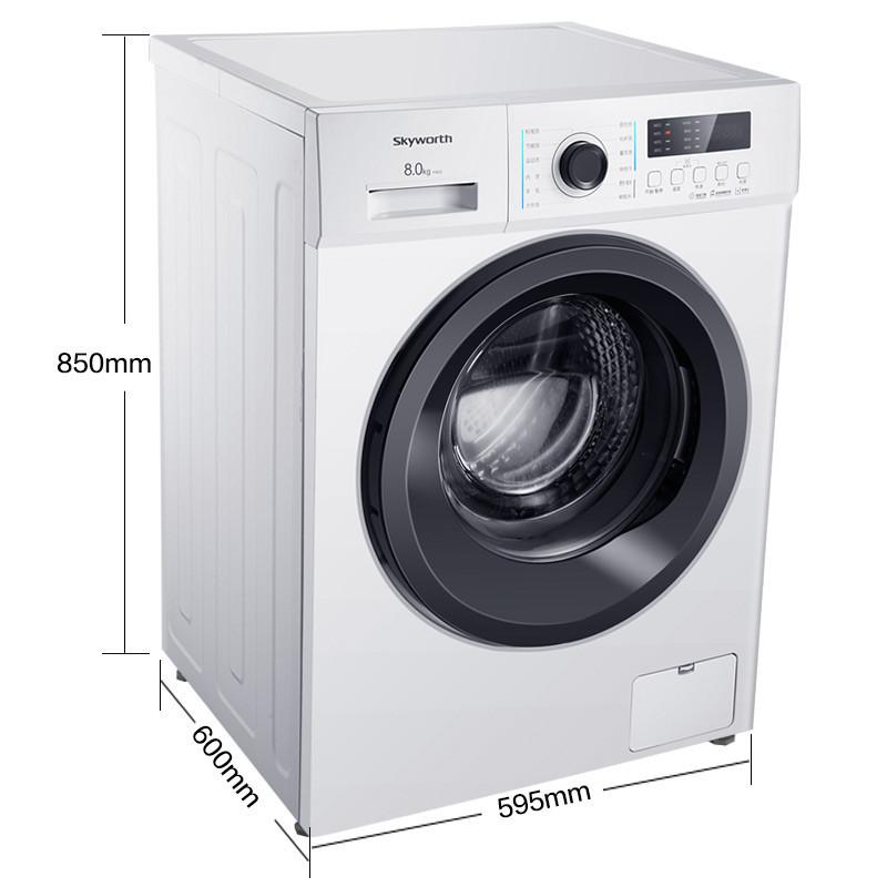 创维(Skyworth)F80G洗衣机怎么样?洗的干净吗?