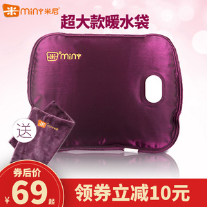 Mini Hot Water Bottle Rechargeable Hand Warmer Warm Baby Girl Warm Foot Warm Bags Oversized Hot Po Electric Warmer