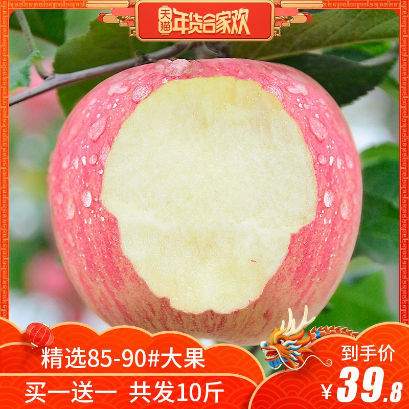 苹果水果新鲜当季丑红富士10斤整箱大果包邮非阿克苏冰糖心