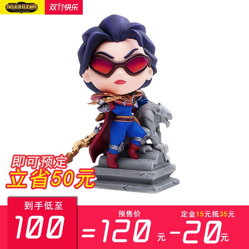 【双11预售】英雄联盟lol 暗夜猎手 薇恩 手办玩偶公仔