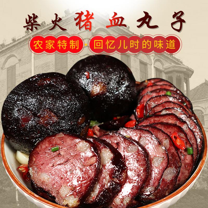 台湾邵陽特產柴火豬血丸子農家自製煙熏豬血粑圓子武岡鹵豆腐香乾