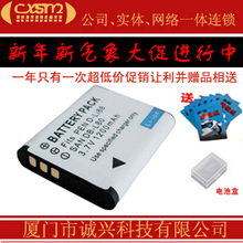 适用SANYpu3三洋 8opB-L80AU 数码摄像机DV电池/电板数码相机电