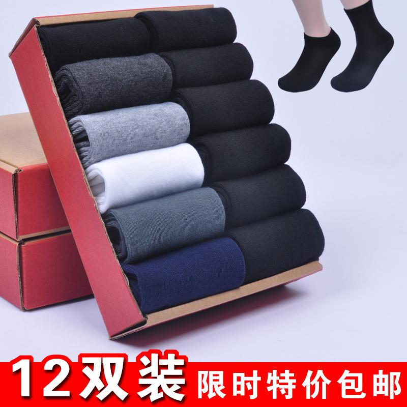 秋冬季男士中筒纯棉袜冬季加厚黑色商务男袜保暖防臭全棉长筒袜子