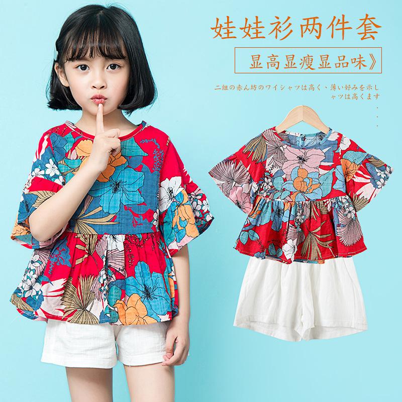 点击查看商品:2020新款女童洋气套装女宝宝时髦两件套小女孩短袖吊带夏装儿童装