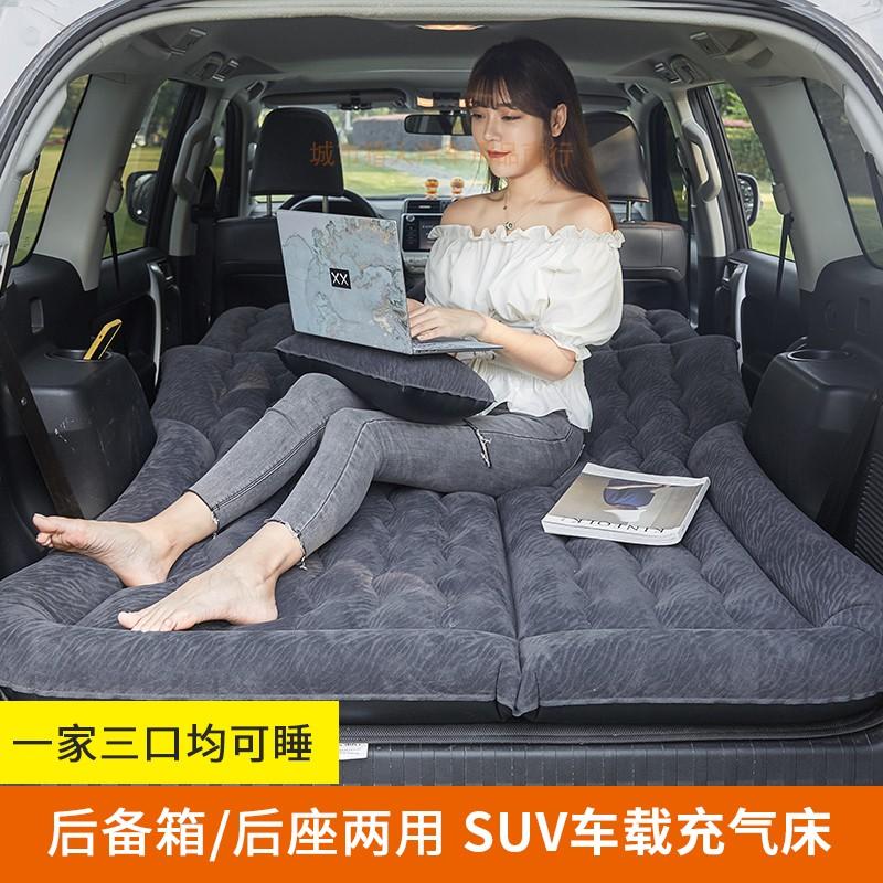 SUV车载充气床垫 后备箱后排座气垫床 汽车睡垫MPV折叠车中旅行床