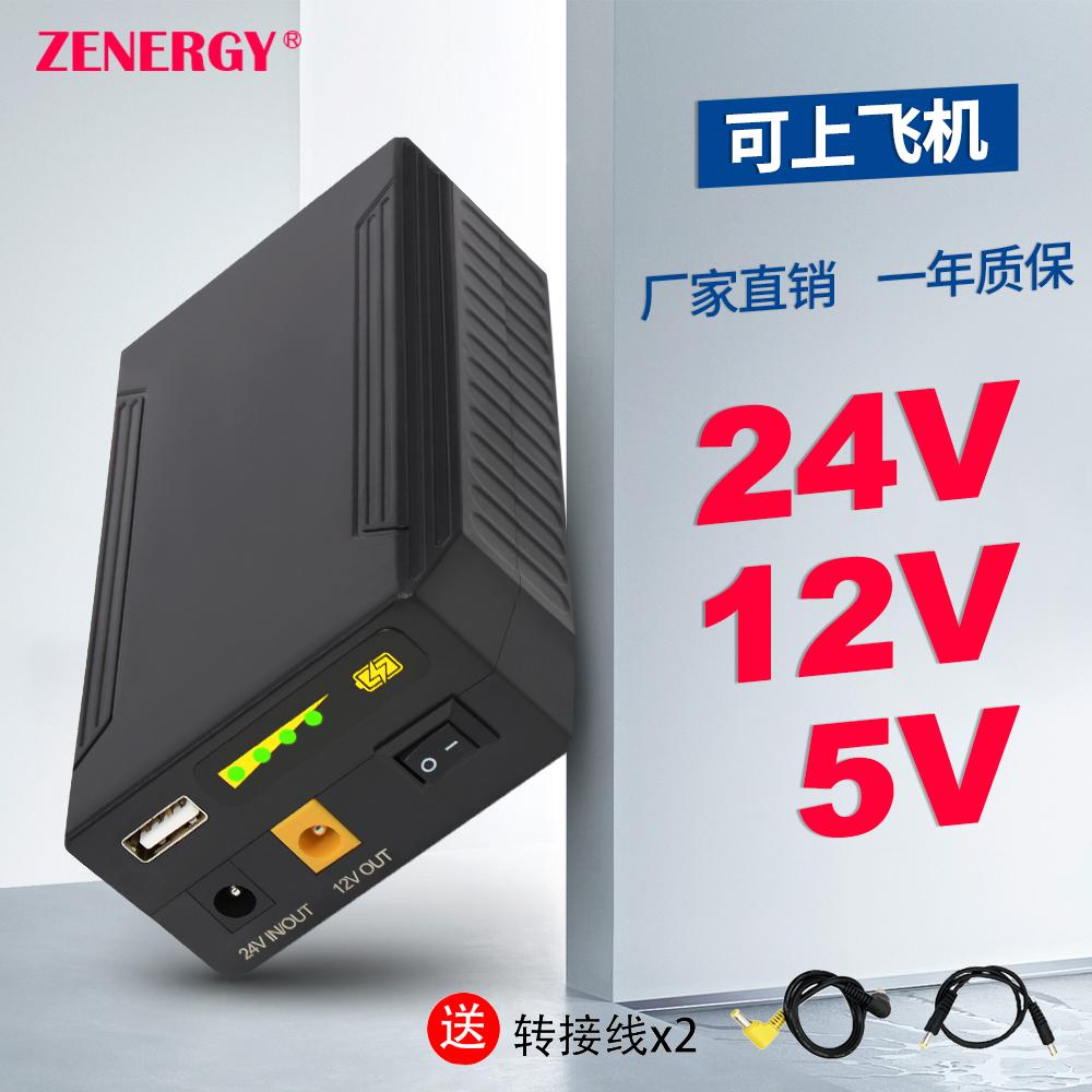 24V12v5v锂电池小体积大容量18650监控音响移动电源太阳能可充电