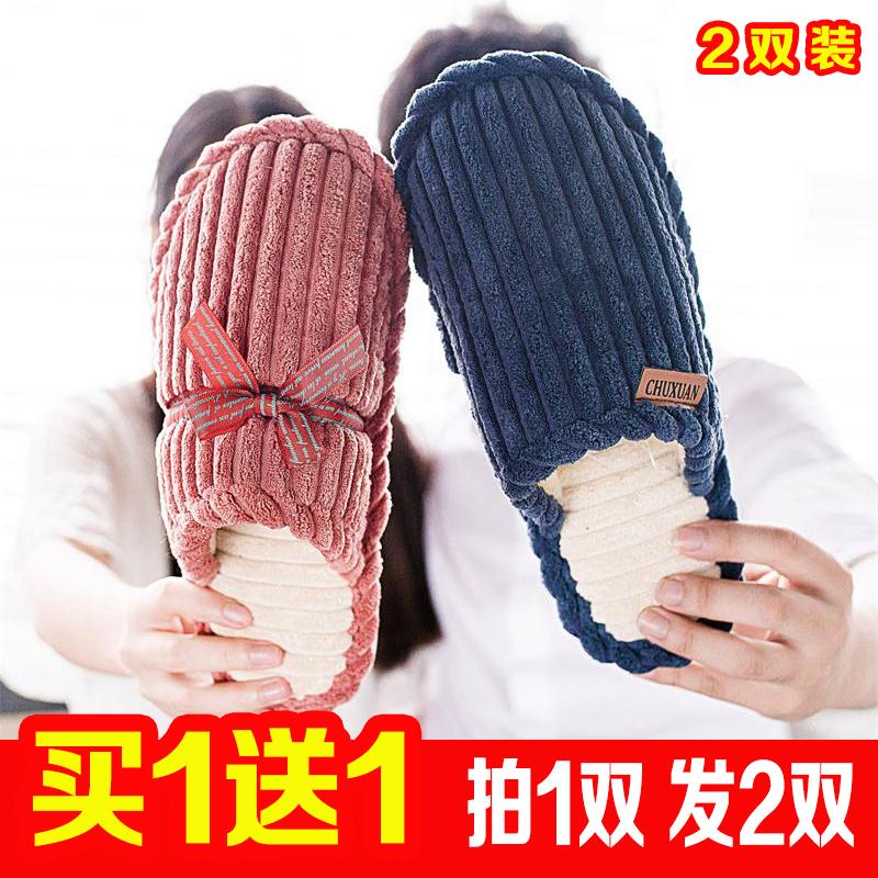 买一送一冬季情侣棉拖鞋女士居家居厚底保暖韩版可爱男士防滑软底