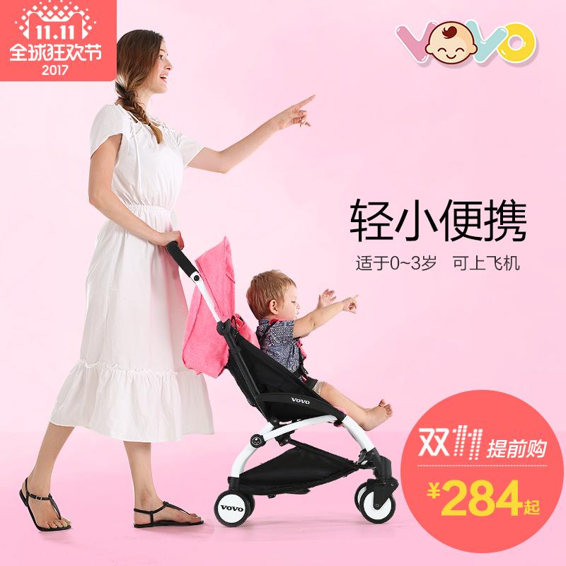 VOVO婴儿推车超轻便折叠便携式可坐躺宝宝幼儿童小孩简易迷你伞车